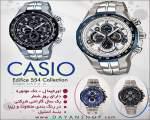 خرید پستی ساعت مچی مردانه با قیمت ارزان